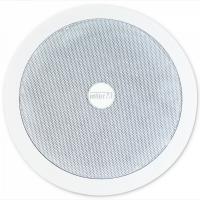 Inter-M 20W 100v Ceiling Speaker with Support Rails