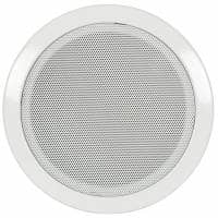 "Adastra CF-5D 5.25"" 100V Ceiling Speaker with Fire Dome"