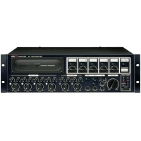 Inter-M PAM520 - 240W 100V Mixer Amplifier with 5-Zone Attenuation