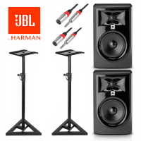 JBL Professional JBL 305P MK 2 Studio Monitors with Stands & Cables Bundle
