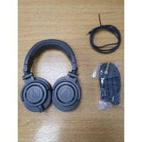 Audio Technica ATH-M50XMG - B Stock (Missing Bag & 3m Straight Cable)