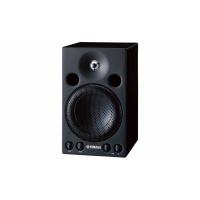 Yamaha MSP3 - Active Studio Monitor 20 W (single)