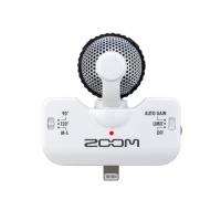 Zoom IQ5 White iPhone 5 Stereo Microphone